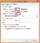 Outlook2.jpg